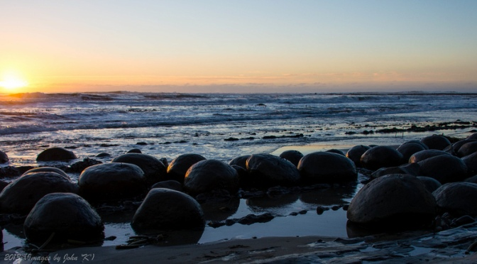 Bowling Ball Beach California Cool Notion Quest